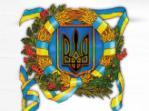 """Привітання генерального директора компанії """"НІБУЛОН"""" Олексія Вадатурського з Днем незалежності"""