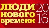 Олексій Вадатурський – людина «Нового времени»