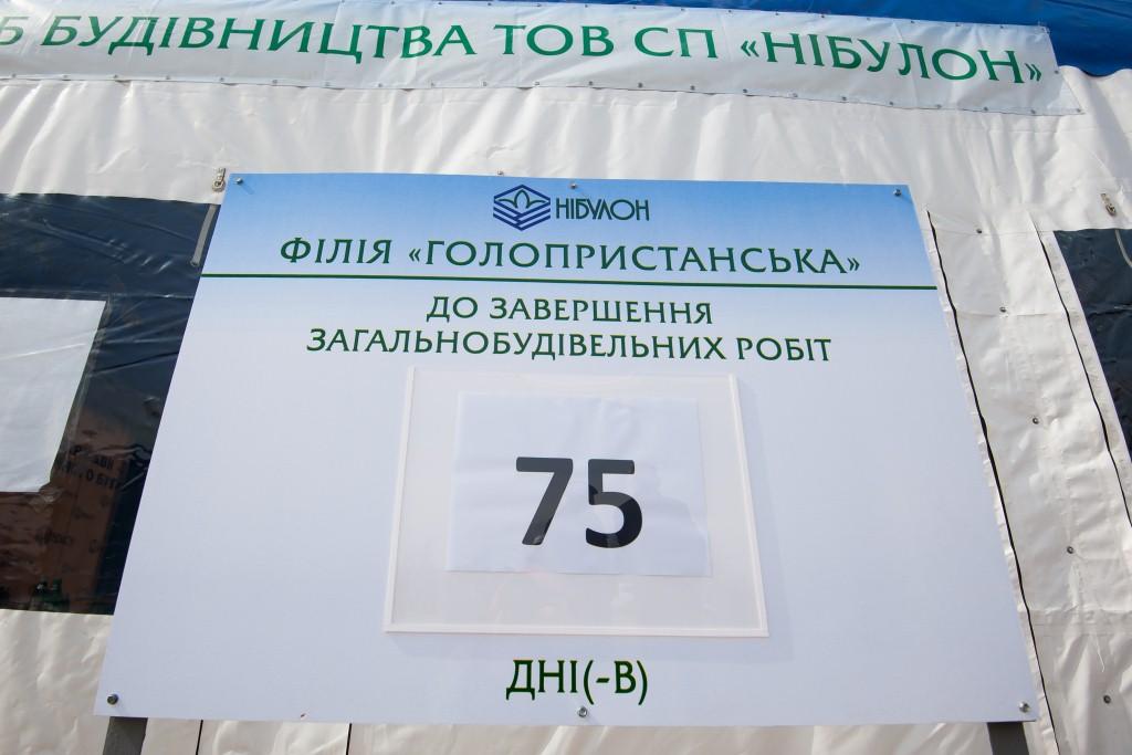 Олексій Вадатурський подякував міському голові Голої Пристані та депутатам міської ради за оперативність у прийнятті рішень
