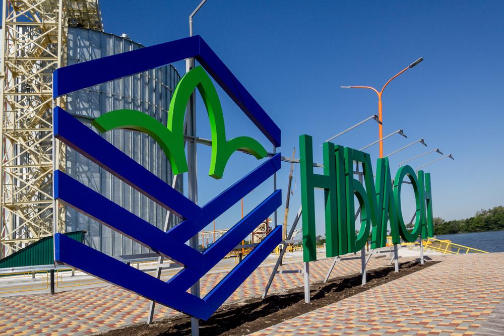 """Термінал """"Нібулон"""" у Голій Пристані введений в експлуатацію і готується до урочистого відкриття"""